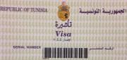 التأشيرة