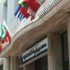 (Français) إعلام إلى الطلبة من أبناء الجالية التونسية المقيمة بليون