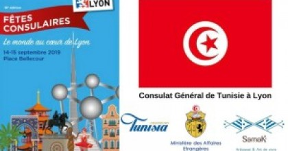 (Français) Fêtes consulaires 2019