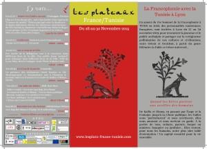(Français) A nos fables : Rencontres francophonie avec la Tunisie à Lyon