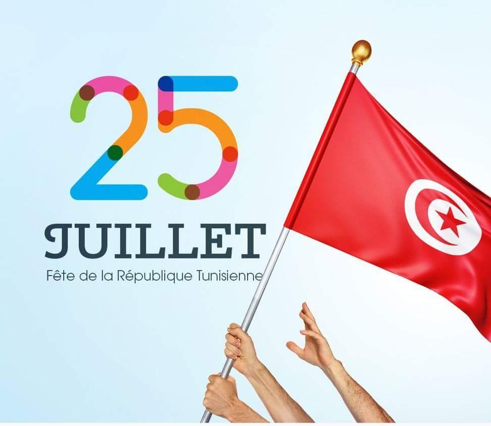 Fête de la République tunisienne