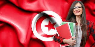 Inscription consulaire des étudiants tunisiens à Lyon, Saint-Etienne, Clermont-Ferrand et Dijon.