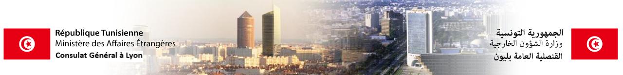 Consulat Général à Lyon