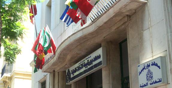 (Français) Cours d'arabe en Tunisie